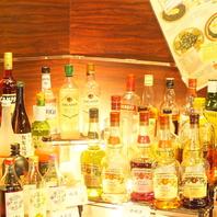 【神戸三宮・元町スカイブッフェ】限定アルコールバー