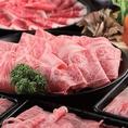 神戸牛からリーズナブルな豚コースまで♪しゃぶしゃぶ・すき焼を食べ放題でお召し上がり頂けます♪様々な飲み会、宴会シーンにご対応しておりますのでぜひご予約ください!ランチや夜の宴会にも!しゃぶしゃぶ食べ放題をご利用ください!!90分、120分の飲み放題もお付けできますのでお気軽にご予約ください!