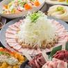 博多満月 武蔵小杉店のおすすめポイント1