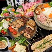 鳥吉 大穂店のおすすめ料理2