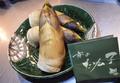 料理メニュー写真京都産竹の子 入荷しました