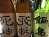 饗 KYOU 札幌のおすすめポイント1