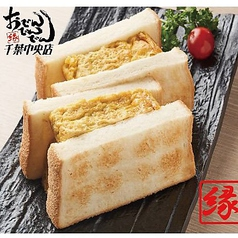 出汁巻きサンドイッチ