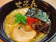 博多拉麺 せぶんのおすすめ料理1