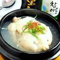 お店自慢の手作りサムゲタンはコラーゲンをはじめとした栄養たっぷり。食べる美容と健康の韓国料理をどうぞ。
