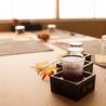 大人の隠れ家個室居酒屋 天照 Amaterasu 大分府内町店のおすすめポイント2