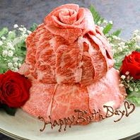 「お肉のケーキ」でサプライズ