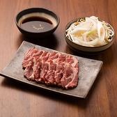 ジンギスカン羊一 田町店のおすすめ料理3