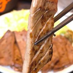 味の牛たん 喜助 丸の内パークビル店の写真