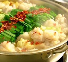 もつ鍋ともつ料理 福屋のおすすめ料理1