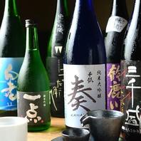 全国各地の日本酒を多数ご用意