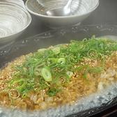 地鶏炭火焼 とりあんのおすすめ料理2