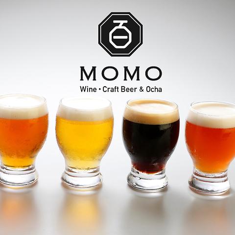 8種類のクラフトビールを揃え、飲み比べも楽しめる♪