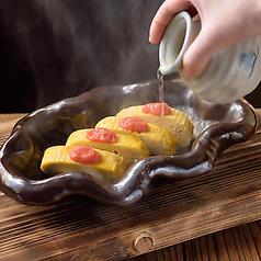 芋んちゅ 四日市店のおすすめ料理3