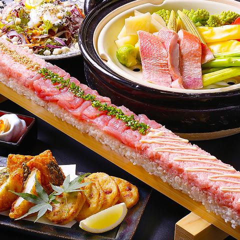 【インパクト抜群!】熟成まぐろ超ロング寿司コース《120分飲み放題付》5480円→4480円