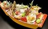 海鮮料理 うらやすのおすすめポイント2