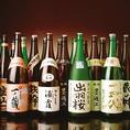 日本酒メニューが違います! 東北地方各地の有名地酒を多数ご用意しております。当店自慢の牛たん焼きと一緒にいかがですか?米どころが多い東北ならではの美味しい日本酒をご堪能ください!沢山ご用意があるので、飲み比べをしても◎