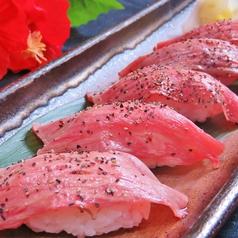 インカウンター ENCOUNTER 新潟のおすすめ料理1