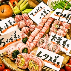 串焼きFUJIの写真