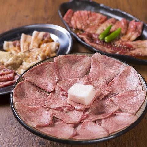 【JR三田駅目の前】ハラミ・カルビ専門店。熟成ハラミと漬け込みカルビが◎食べ比べ有