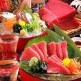 旬の味覚を召し上がれ♪自慢のマグロや活鯵刺身は抜群の鮮度で提供!季節の旬魚を随時仕入れ、素材にあった調理法で美味しく調理しております。ご注文をいただいてから生簀よりさばく活魚が自慢!鮮度抜群の刺身をお楽しみください。