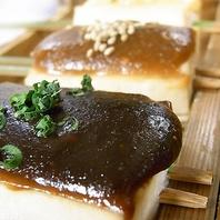 美味しさの要「京ほんだ味噌」。梅田で京素材を味わう。