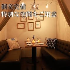dining bar ajitoの雰囲気1