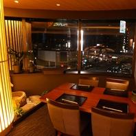 銀座・数寄屋橋から見える夜景を楽しめる個室をご用意