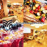 青山 Natural Brown Cafe ナチュラルブラウンカフェ 東京のグルメ