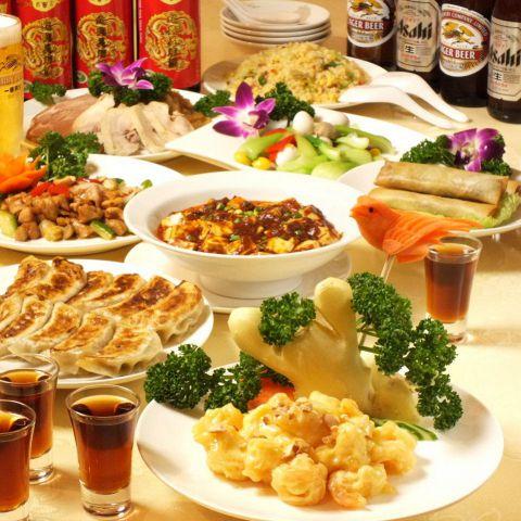 【歓送迎会に◎】全8品+2H飲放 定番中華料理をリーズナブルに楽しめるコース 3880円