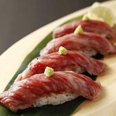 天空の雫 新宿東口店のおすすめ料理2