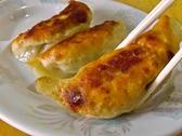 らーめん一番のおすすめ料理3