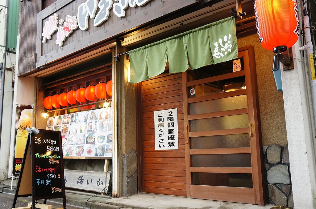 電停:松風町駅から徒歩3分!掘りごたつ式個室もありますので、ご宴会に是非おすすめの居酒屋です!