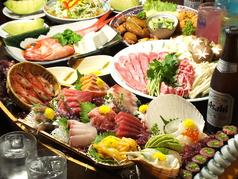 新鮮工房 味市 永山店の画像