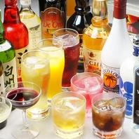 川崎の居酒屋で飲み放題、180種類から選べるメニュー★