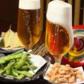 【2】飲み放題メニューはなんと約100種以上!生ビール・酎ハイ・焼酎・ハイボール・カクテル…等。飲める人もそうでない人もご満足頂けます♪
