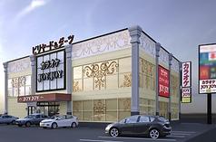 カラオケ JOYJOY 南陽通店