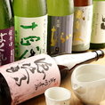 日本酒も多数ございます!
