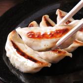 四川担々麺 龍鳳のおすすめ料理3