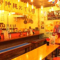 沖縄大衆居酒屋 沖縄小屋の写真