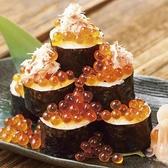 はなの舞 下赤塚店のおすすめ料理3