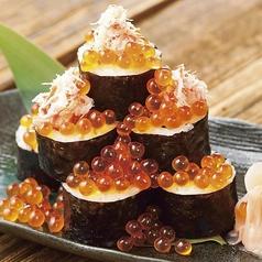はなの舞 南浦和東口店のおすすめ料理1
