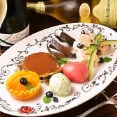 da TAKASHIMA だ たかしまのおすすめ料理2