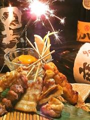 鳥○ とりまる 姫路のおすすめ料理1