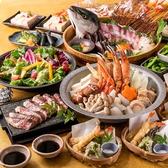 酒と和みと肉と野菜 長野駅前店の写真