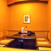 部屋名【織部】4名様席。個室のご予約は、平日昼3240円~土日祝昼夜4640円~でお受けできます。※時期により金額が変更する場合がございます。詳しくはお問い合わせくださいませ。