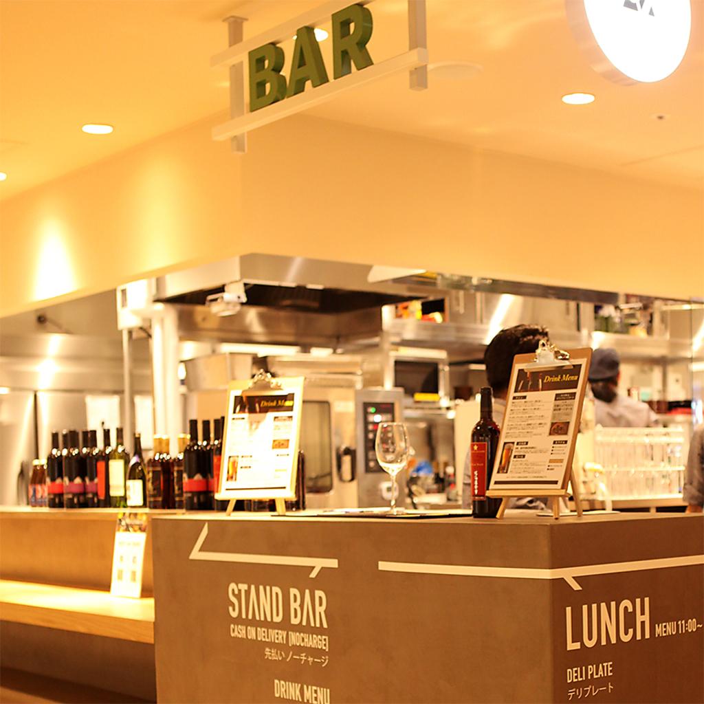 アウトドアダイニング ミールラウンジ ノルベサ店 OUTDOOR DINING MEER LOUNGE|店舗イメージ10