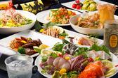 貸切パーティー HINATA ヒナタのおすすめ料理2