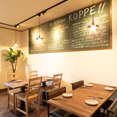 kitchen KOPPEの雰囲気1