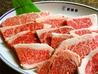 焼肉 家族亭 鈴鹿店のおすすめポイント3